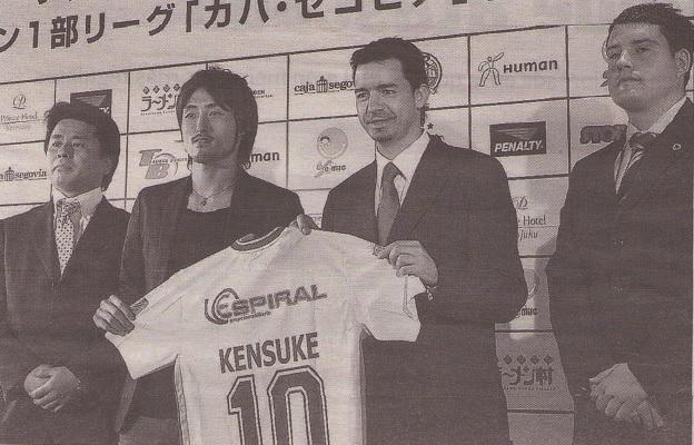 El Caja incorpora al japonés Kensuke Takahashi para las dos próximas temporadas